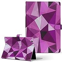 Quatab 01 KYT31 kyocera 京セラ Qua tab タブレット 手帳型 タブレットケース タブレットカバー カバー レザー ケース 手帳タイプ フリップ ダイアリー 二つ折り その他 氷 紫 quatab01-000466-tb