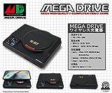 MEGA DRIVE ワイヤレス充電器