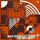 GAME SOUND LEGEND ARRANGE SERIES「BACK IN THE S.S.T.BAND!!〜THE VERY BEST」
