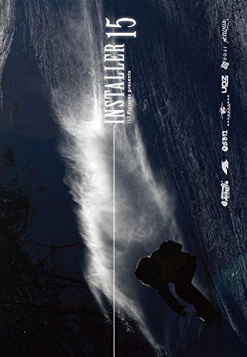 INSTALLER 15 (IST PICTURES htsb0174) [DVD]