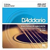D'Addario EJ38/Light 12-String 12弦用アコースティックギター弦×3セット
