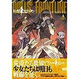 ドールズフロントライン コミックアンソロジー VOL.2 (DNAメディアコミックス)
