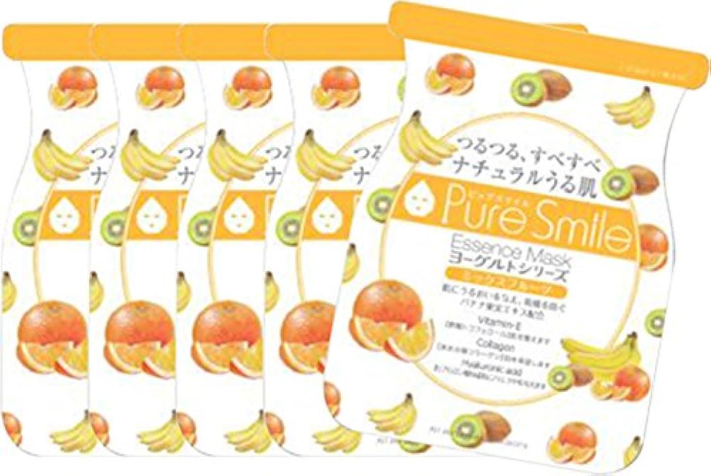 刺繍スポンジ歯ピュアスマイル エッセンスマスク ヨーグルトシリーズ ミックスフルーツ 5枚セット