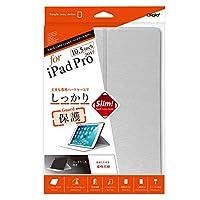 iPad Pro 10.5インチ 2017 用 ハードケースカバー シルバー TBC-IPP1707SL