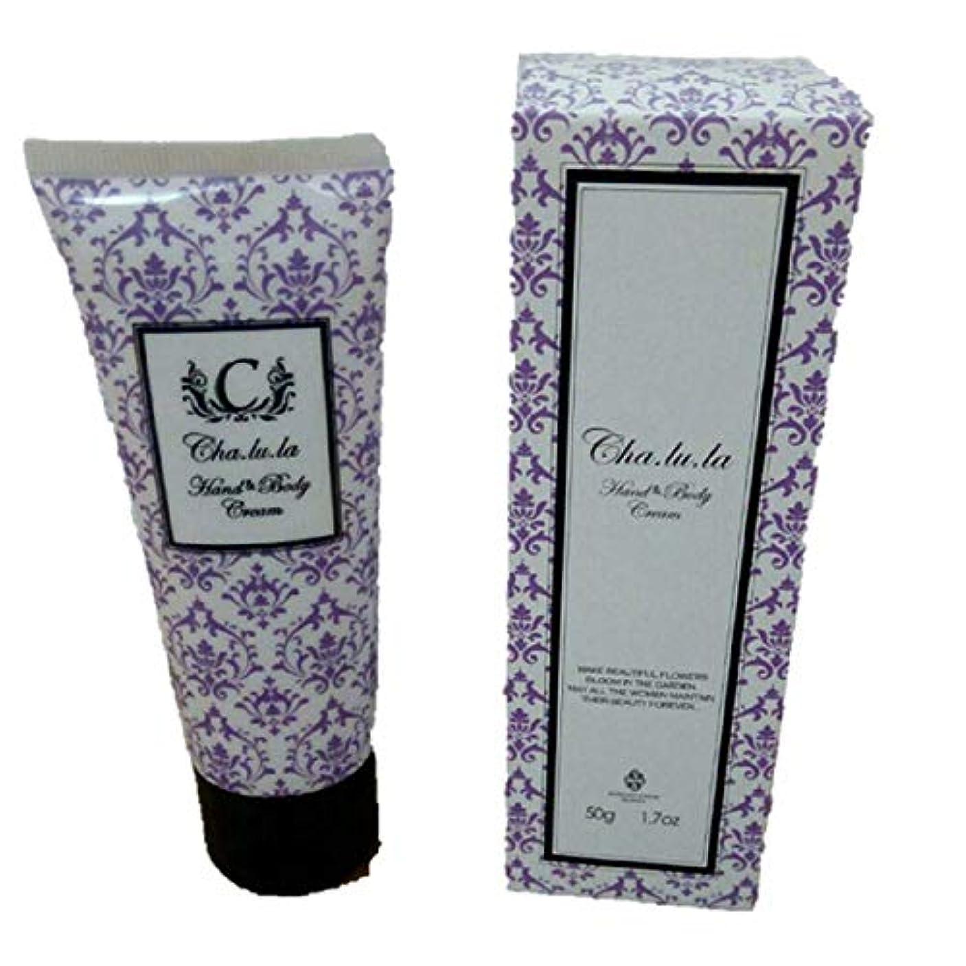 トレーダー教室定義するシャルラ H&Bクリーム ドリーミースウィートの香り ハンド&ボディークリーム 50g