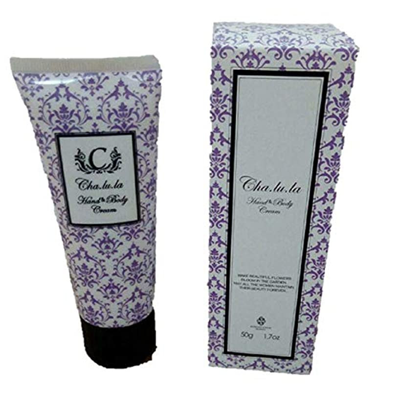 アベニュー拍手チートシャルラ H&Bクリーム ドリーミースウィートの香り ハンド&ボディークリーム 50g