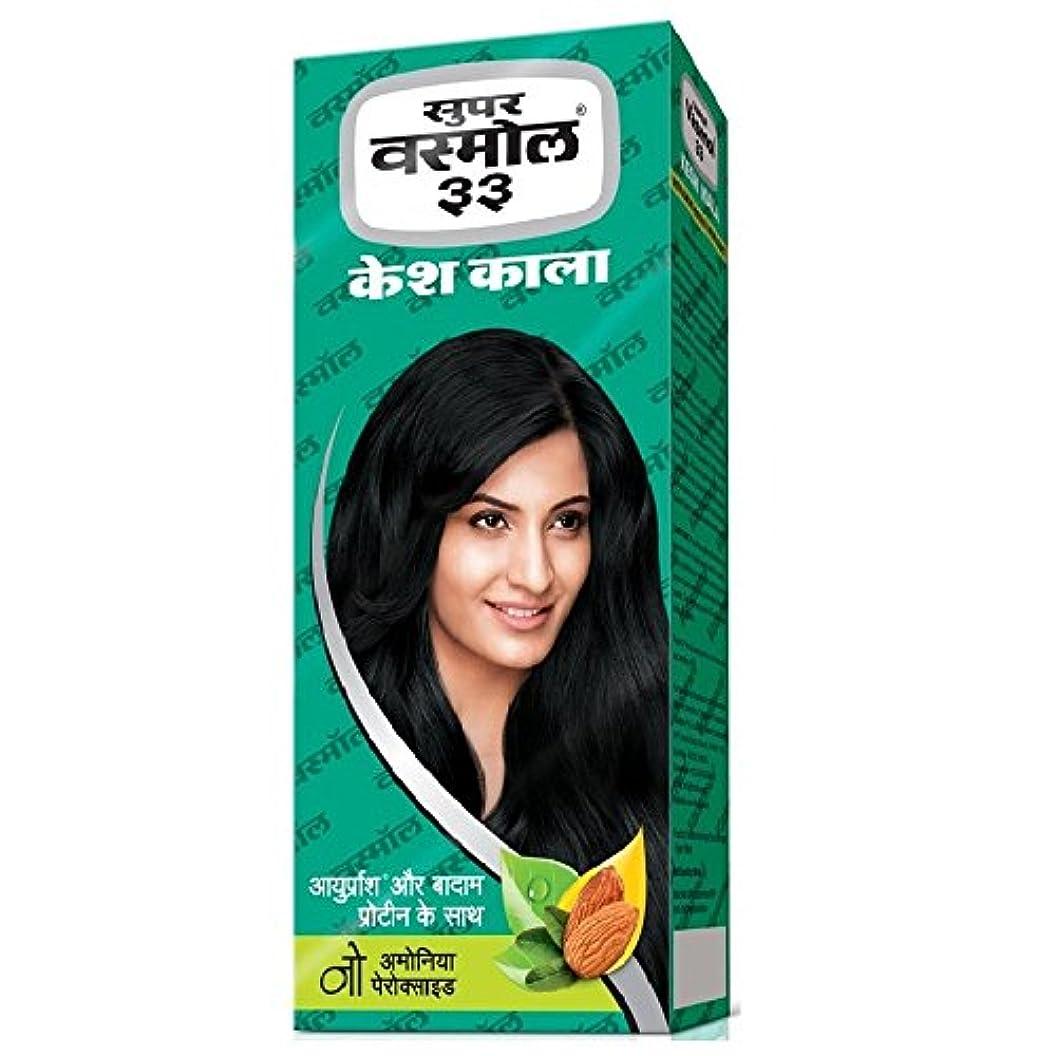 日記ミルク生きているSuper Vasmol 33 Kesh Kala Hair Oil 100ml (Pack of 4)