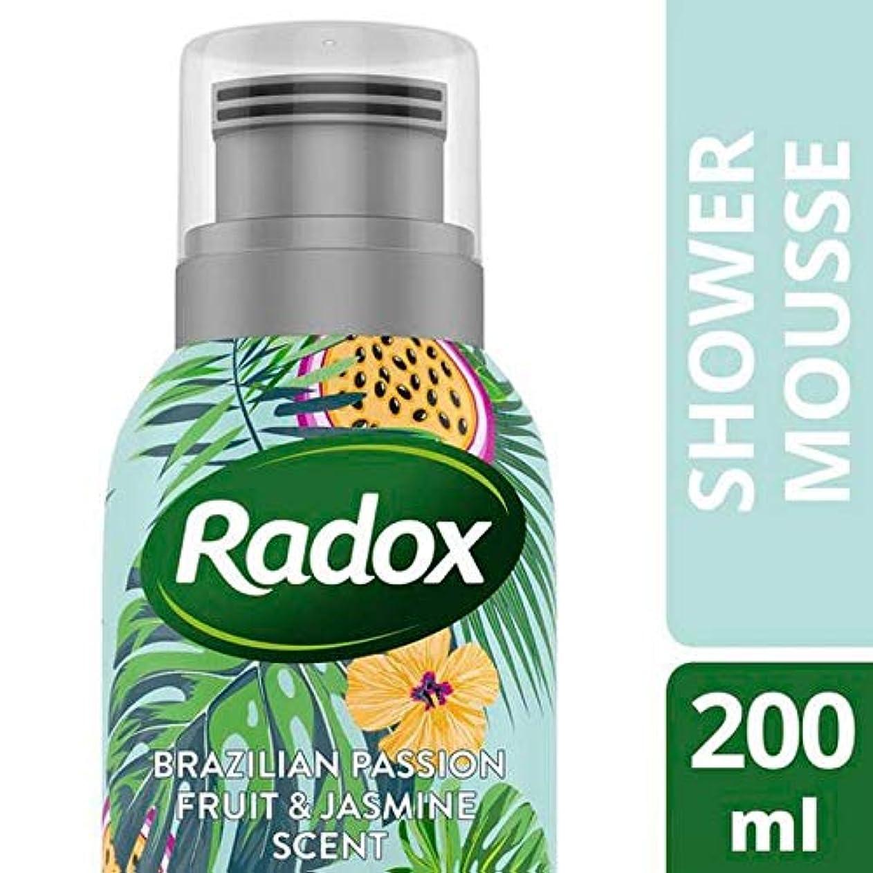 マウントバンク極貧ビルダー[Radox] あなたの日差しシャワームース200ミリリットルをRadox見つけます - Radox Find your sunshine Shower Mousse 200 ML [並行輸入品]