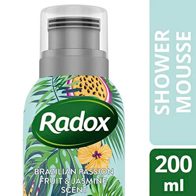 [Radox] あなたの日差しシャワームース200ミリリットルをRadox見つけます - Radox Find your sunshine Shower Mousse 200 ML [並行輸入品]