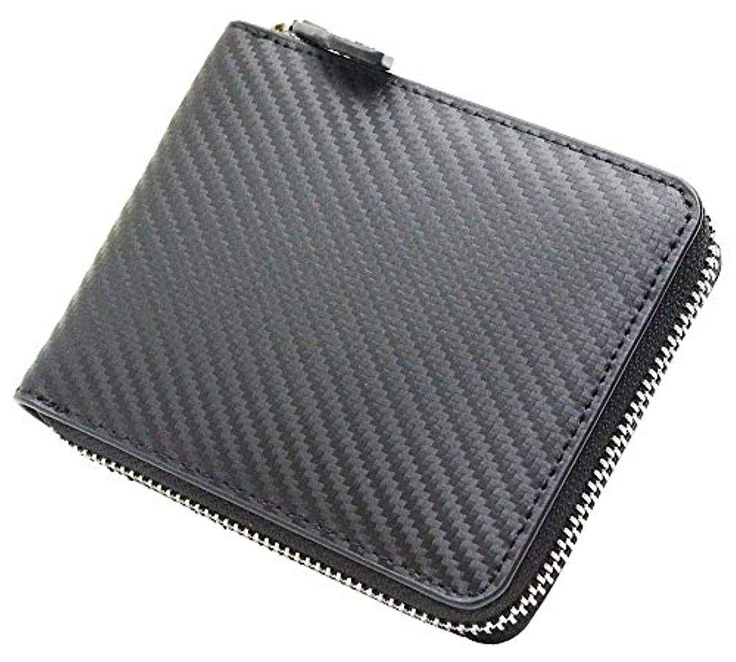 ラグタイピスト抗生物質(アンドリッチ)&RICH 高品質 カーボンレザー BOX付き 本革 ラウンド ファスナー 財布 大容量 メンズ カード 小銭入れ zyo-0011