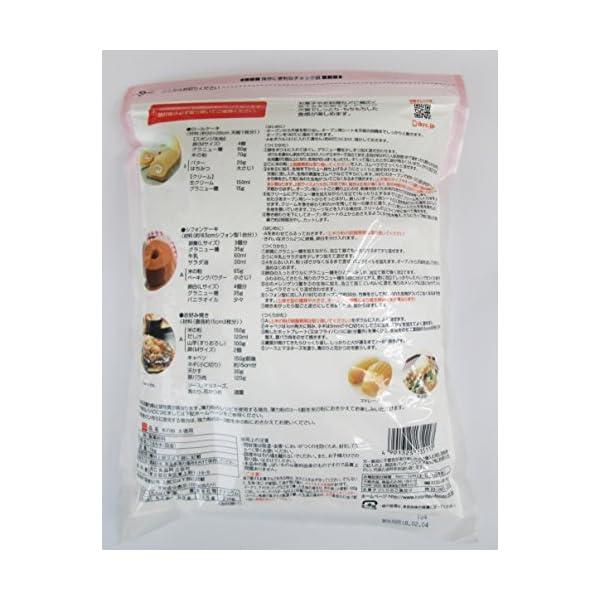 米の粉 お徳用 1kgの紹介画像2