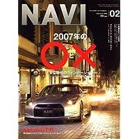 NAVI (ナビ) 2008年 02月号 [雑誌]
