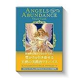 エンジェルオブアバンダンスオラクルカード日本語版説明書付 (オラクルカードシリーズ) 画像