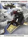 GUNDAM PHOTOGRAPHY ELEMENTS―ガンダムフォトグラフィーエレメント (Dセレクション)