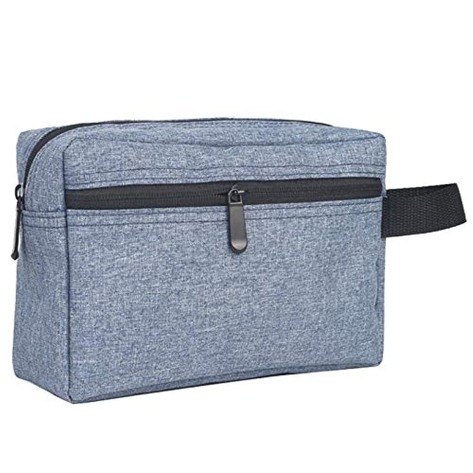 規模有名リボンMoligh doll ブルー1個旅行男性ウォッシュバッグ防水化粧バッグトイレタリーウォッシュキット収納ポーチ用女性化粧品バッグ