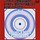 サウンド・オブ・ミュージック[DVD]
