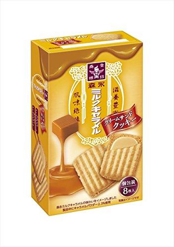 森永製菓 ミルクキャラメルクリームサンドクッキー 8枚×5箱