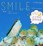 2018うみまーるミニムーンカレンダー `Smile−笑顔いっぱい海のともだち' (月の満ち欠け)
