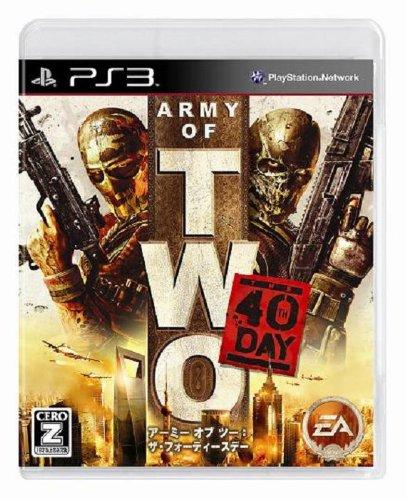 アーミー オブ ツー:The 40th Day【CEROレーティング「Z」】 - PS3