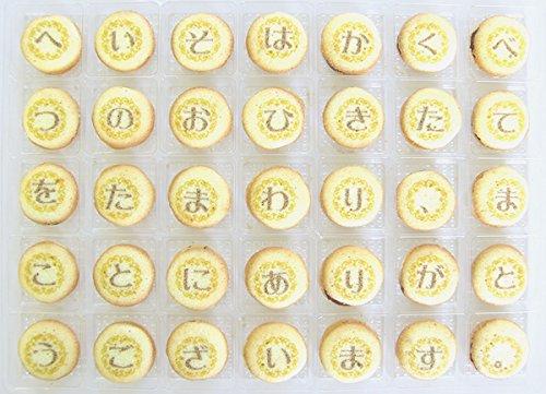 COOKIE MAIL お中元お手紙 クッキーメール(ch01-cl-ar-u-wg)