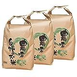 山形県産 あきたこまち 平成28年度産 (送料込) (30kg(10kg×3袋), 玄米のまま)