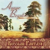 Aynur Begutov. Russian seven-string guitar. Russian Fantasy.