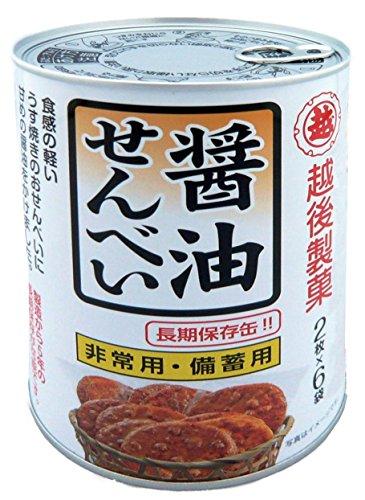 防災用品 非常食 保存缶 醤油せんべい (2枚×6袋)×12缶まとめ買い  保存期間5年