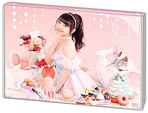 DVD AKB48 向井地美音ソロコンサート ~大声でいま伝えたいことがある~