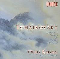 チャイコフスキー:ヴァイオリンとピアノのための作品全集