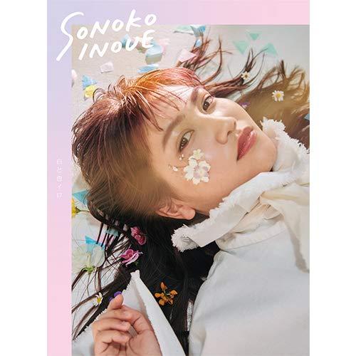 白と色イロ(初回限定盤)(DVD付)