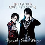 Spread Your Wings(スプレッド・ユア・ウィングス)