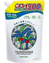 サラヤ ヤシノミ洗剤 野菜?食器用 つめかえ用 1500mL