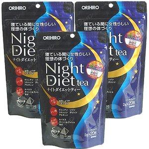 オリヒロ ナイトダイエットティー【3袋セット】...