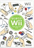 Wiiソフト はじめてのWii(ソフト単品) 画像