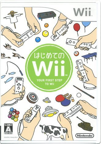 Wiiソフト はじめてのWii(ソフト単品)