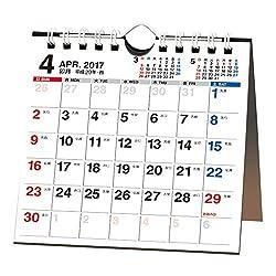 能率 2017年 カレンダー 2017 4月始まり 卓上 B7変形 U239
