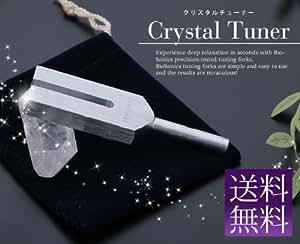 【BIOSONICS社製】クリスタルチューナー 水晶ポイント付き4096Hz