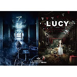 HALLOWEEN NIGHT 17 THE DARK HORROR SHOW SPOOKY BOX 2 アビス-ABYSS- LUCY-ルーシー - LIVE AT 10.30 AND 10.31 TOYOSU PIT TOKYO [DVD]