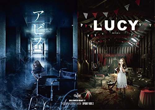 the GazettE – HALLOWEEN NIGHT 17 THE DARK HORROR SHOW SPOOKY BOX 2 アビス -ABYSS- LUCY -ルーシー- LIVE AT 10.30 AND 10.31 TOYOSU PIT TOKYO [Blu-Ray to FLAC 24bit/48khz]