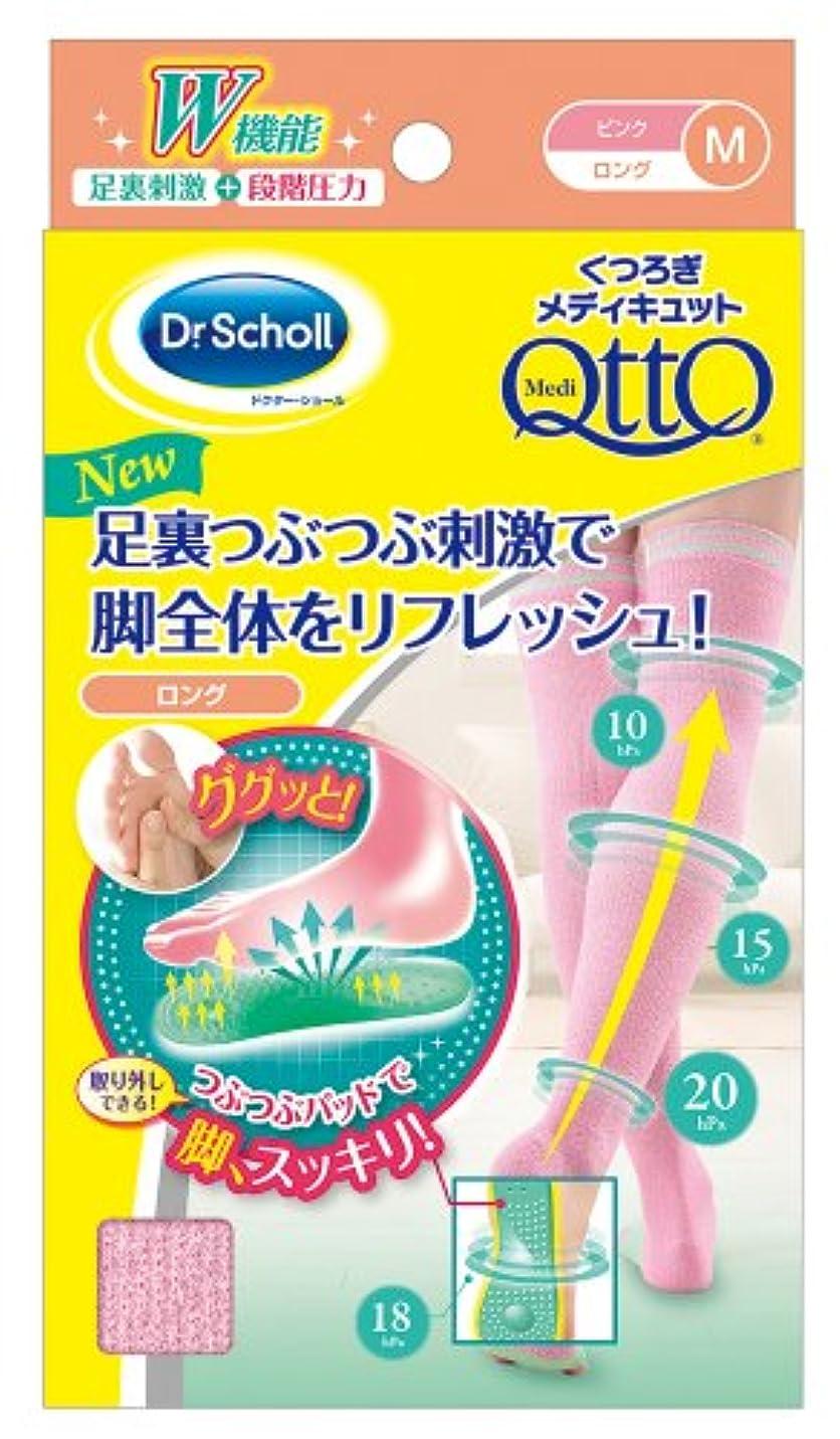 すき臭い本土くつろぎメディキュット 足裏リフレッシュ M (MediQtto Sole Massager M)