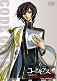コードギアス COLLECTION コードギアス 反逆のルルーシュ R2 SPECIAL EDITION 'ZERO REQUIEM'[BCBA-4216][DVD]