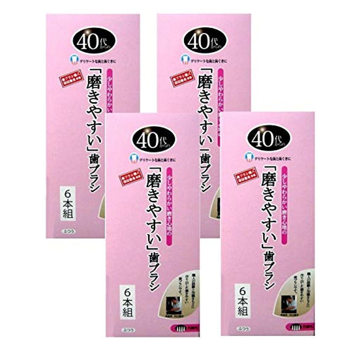 農業時系列レイア歯ブラシ職人 田辺重吉考案 40代からの磨きやすい歯ブラシ 先細 6本組 (24本)