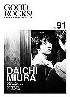GOOD ROCKS! Vol.91