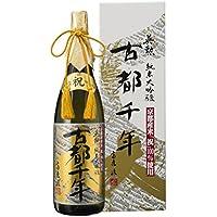 英勲 純米大吟醸 古都千年 1800ml詰