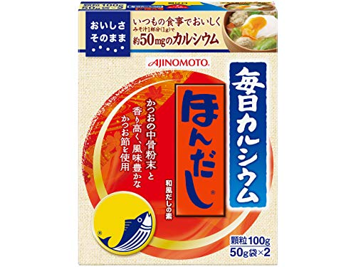 味の素 毎日カルシウム ほんだし 100g
