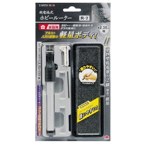 RoomClip商品情報 - 高儀 EARTH MAN 乾電池式 ホビールーター R-7 6個入