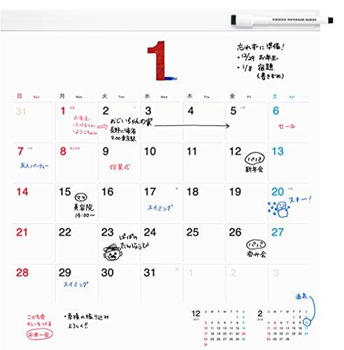 ほぼ日ホワイトボードカレンダー2018 フルサイズ 壁掛け