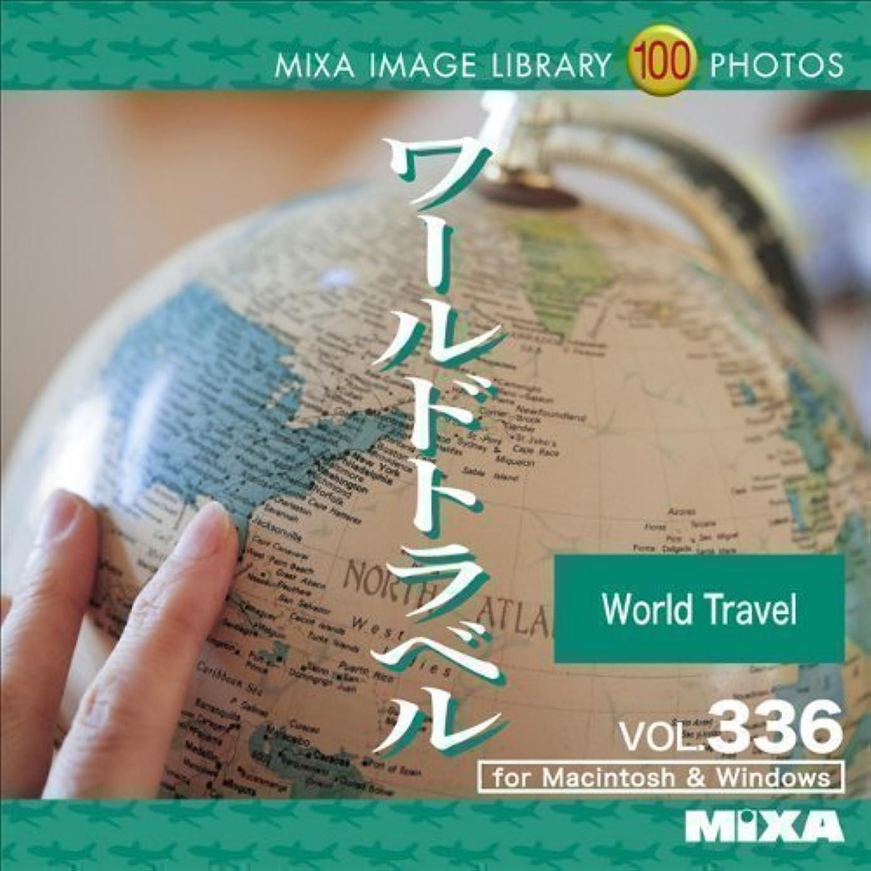 新鮮な苦悩アクチュエータMIXA IMAGE LIBRARY Vol.336 ワールドトラベル