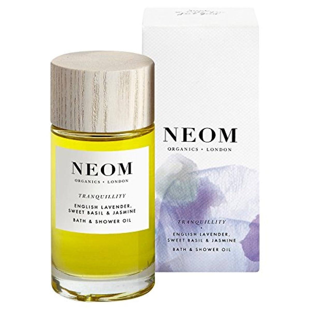 苦い青名前[Neom] Neomの静けさ本体とバスオイル100ミリリットル - Neom Tranquillity Body And Bath Oil 100ml [並行輸入品]