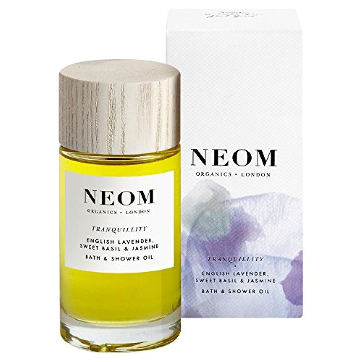 [Neom] Neomの静けさ本体とバスオイル100ミリリットル - Neom Tranquillity Body And Bath Oil 100ml [並行輸入品]